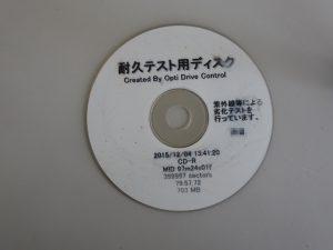 DSC00858-a
