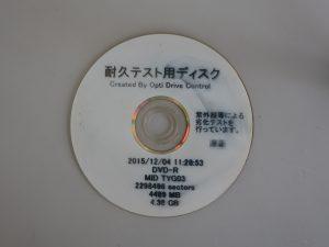 DSC00861-a