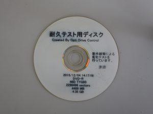 DSC00863-a