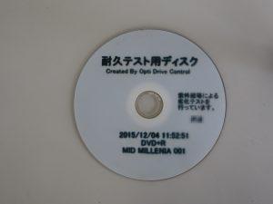 DSC00865-a