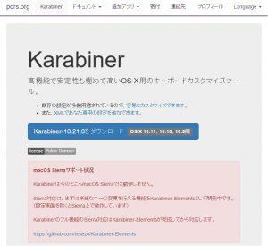 karabiner-not-compatibility-sierra