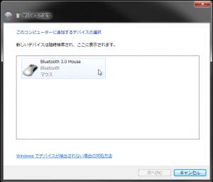mause_detect_ok
