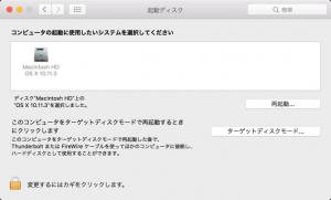 start_disc_select