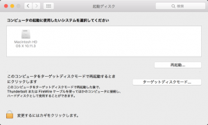 start_disc_select.before