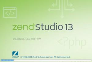 zend13_step_20